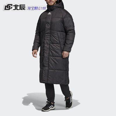 KK運動潮鞋Adidas阿迪達斯BIG#BAFFLE#LONG男子休閒運動保暖長款棉服DZ1436