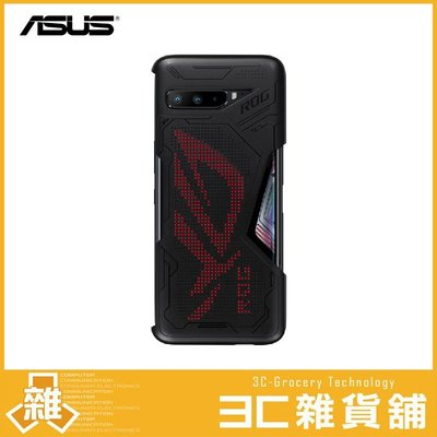 【公司貨】 ASUS ROG PHONE 3 ZS661KS Lighting Armor Case 炫光智慧保護殼