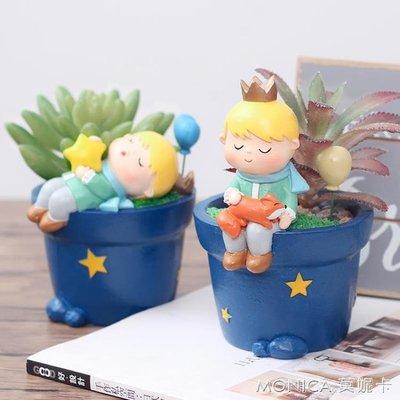 美式卡通小王子多肉花盆創意植物組合微景觀裝飾品小擺件可愛盆栽