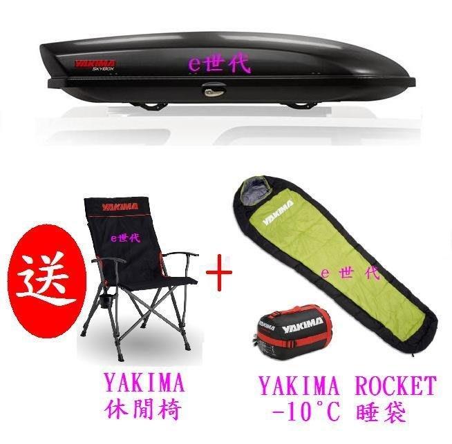 YAKIMA 18碳纖紋路車頂行李箱