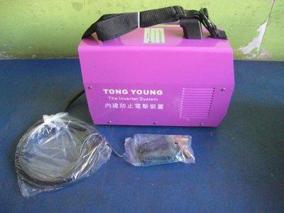 (中古電動專家)全新 變頻電焊機-ZX208-直流變頻式電焊機-110V/220V兩用-超輕型/電焊機-東陽-台灣製