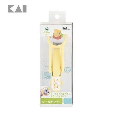 尼德斯Nydus~* 日本正版 迪士尼 小熊維尼 Pooh 指甲刀 指甲剪 baby 嬰兒用 放大鏡 日本製