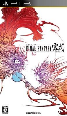 PSP FINAL FANTASY 零式 (太空戰士 零式) 初回版 純日版 二手品