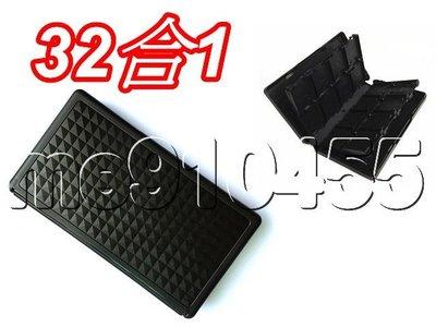 new 3DS 3DSLL卡帶盒 32合1 卡帶收納盒 收納盒 卡盒收藏盒 3DS遊戲盒 卡盒 黑色 有現貨