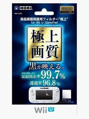 任天堂 Nintendo WiiU GamePad HORI 極上畫質液晶保護貼【台中恐龍電玩】