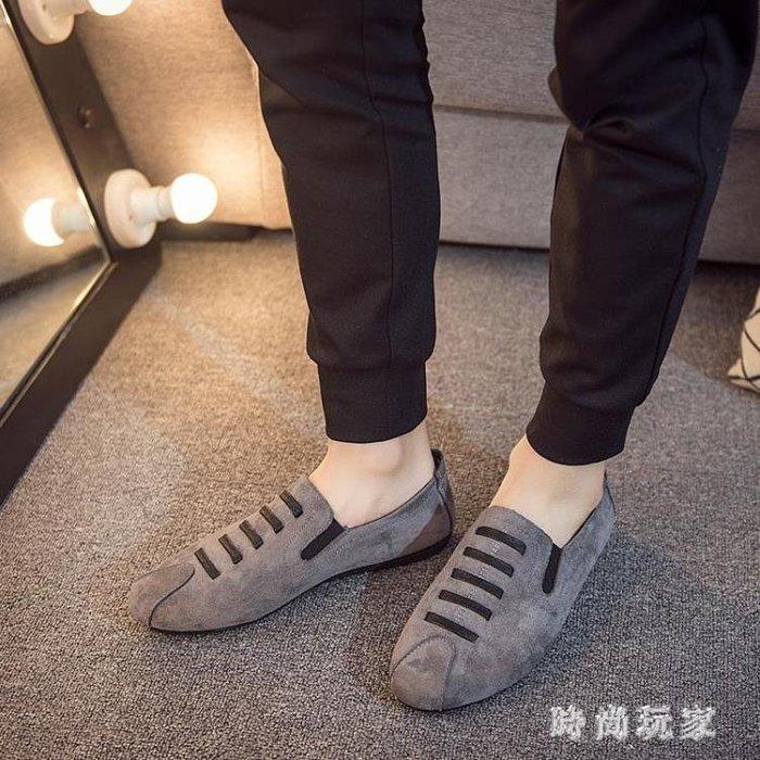 中大尺碼 男士豆豆鞋軟底磨砂皮鞋個性潮鞋帆布鞋懶人鞋 ys6552