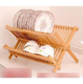 【碗碟架-楠竹-炭化-16格加寬】竹碗架 瀝水架 廚房碗碟架 置物架 瀝碗架 雙層放碗架-8001010