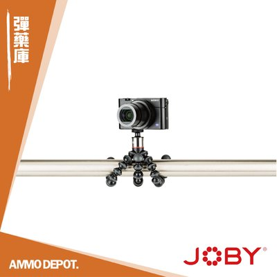 【AMMO DEPOT.】 JOBY 金剛爪經典500 JB01502 ( JB48 )
