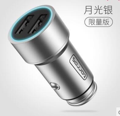 USB智能快充頭蘋果手機一拖二點煙汽車充電器Dhh3474