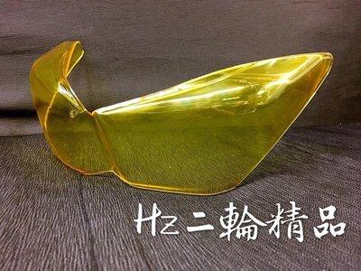 Hz二輪精品 FORCE 155 大燈護片 燈罩 燻黑 金黃 透明 鍍鈦 彩鈦 燈殼 保護片 大燈變色片 大燈貼膜 頭燈