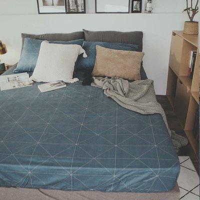MIT精梳棉-床包枕套組/雙人加大【艾維斯-藍】絲薇諾