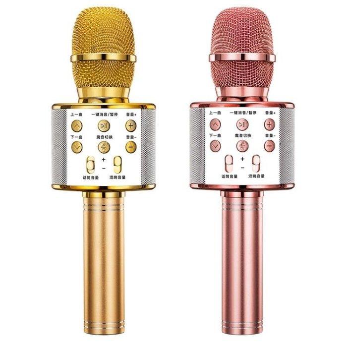 手機麥克風無線藍牙家用唱歌兒童話筒音響一體電腦台式電容麥全能麥通用