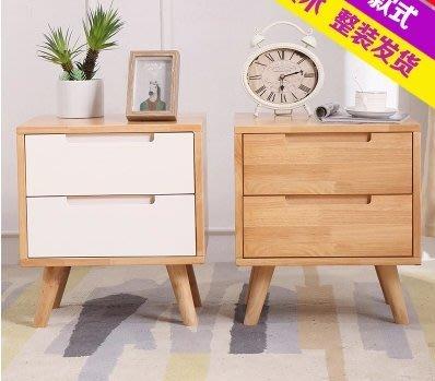 『格倫雅』全實木北歐床頭櫃簡約創意臥室橡木整裝床邊收納小櫃子床頭儲物櫃^13674