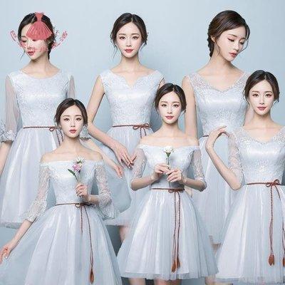 日和生活館 伴娘服短款灰色正韓姐妹團派對小禮服顯瘦伴娘禮服結婚春洋裝生活S686