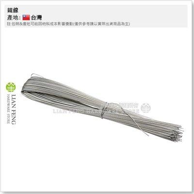 【工具屋】*含稅* 鐵線 20# × 600mm 一箱-15KG 鋼筋用綁鐵線 綁鐵線 鐵絲 對折 綁鐵用線 建築 板模