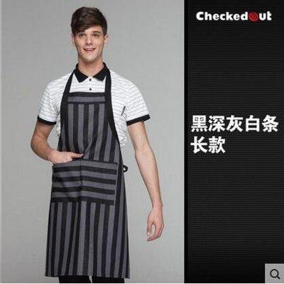 【優上】圍裙韓版咖啡店奶茶店工作服防污廚房做飯服務員「掛脖灰黑寬條長款」