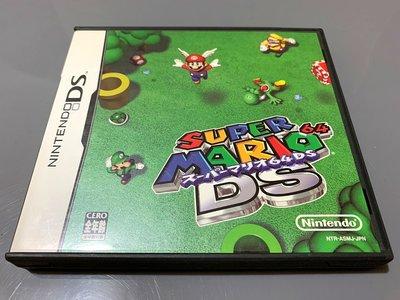幸運小兔 NDS遊戲 NDS 瑪利歐 64 NDS 瑪莉歐 64 DS 馬力歐 64 任天堂 2DS、3DS 適用 F5