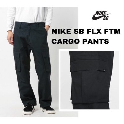 【吉米.tw】Nike SB 多口袋 工作褲 工裝 FLX CARGO 黑色 抗撕裂 At3496-010 JUN