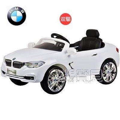 @企鵝寶貝二館@ 原廠授權-寶馬BMW Series Coupe 雙驅 兒童電動車(附遙控) 遙控電動車(可議價)