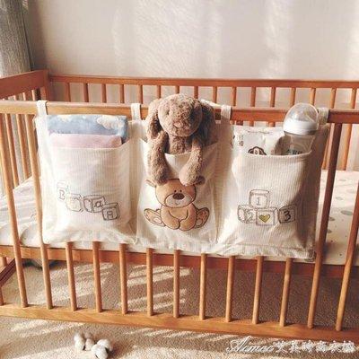 嬰兒床收納袋掛袋純棉寶寶床頭尿布尿片尿...