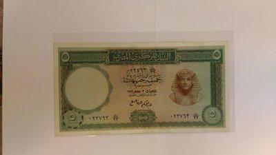埃及(Egypt), 1961年, 5 Pound, 98%新, 稀少紙鈔!!!