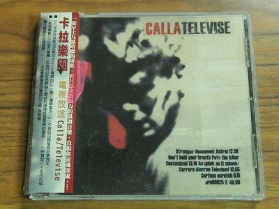 ◎MWM◎【二手CD】Calla- Televise 卡拉樂團/ 電視放送 有側標, 片況佳
