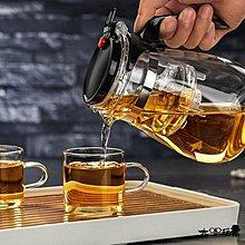 可拆洗飄逸杯泡茶壺沏茶杯全過濾耐熱玻璃沖茶器玲瓏杯茶具一件免運