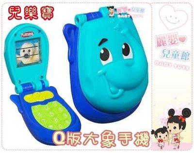 麗嬰兒童玩具館~兒樂寶 PLAYSKOOL大象手機遊戲組 動物照片與鈴聲