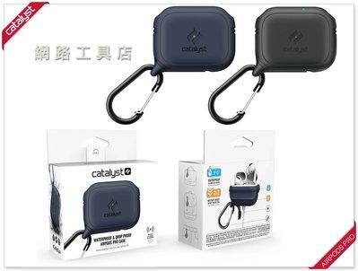 網路工具店『CATALYST AirPods PRO無線耳機充電殼 防潑水收納殼 三防保護殼』(黑/海軍) #2