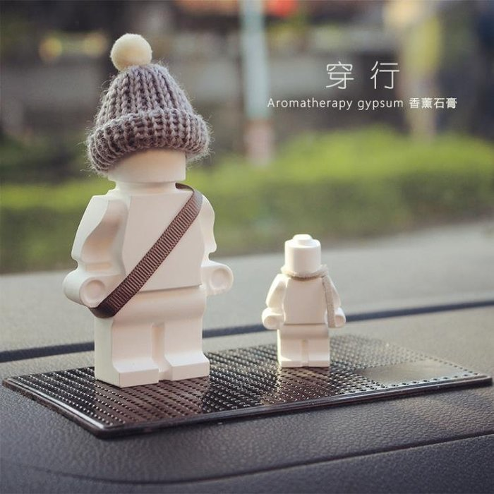 創意汽車擺件裝飾品可愛香薰車載車內飾品中控台石膏擺設男女