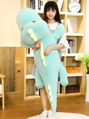 【安安3C】恐龍毛絨玩具可愛大抱枕小公仔長條枕布娃娃床上睡覺著男生款女孩