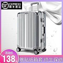 鋁框行李箱萬向輪女24寸26密碼旅行箱子韓版20大學生皮箱拉桿箱男