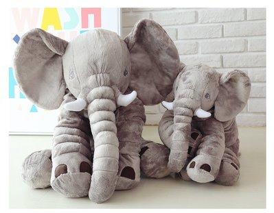 可愛大象娃娃~小象娃娃~60公分~安撫象娃娃~大象玩偶~最受歡迎玩偶