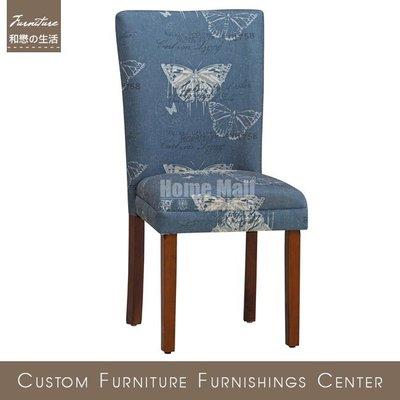 HOME MALL~美式棉麻布質餐椅(蝴蝶)$2700元(雙北市免運費)6N