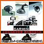 garmin NUVI Drive Assist 50 51車用固定座吸盤導航架