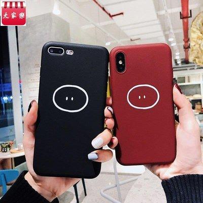 簡約XsMax豬鼻子iPhoneX/Xs情侶手機殼蘋果8/7plus閨蜜6s軟Xr全包手機殼 手機保護套 多款式 印象家