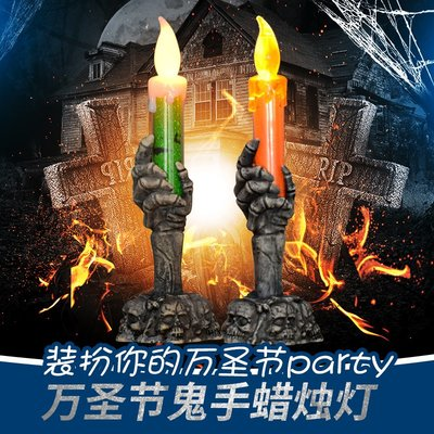 萬聖節 萬圣節裝飾用品道具恐怖鬼屋鬼節產品LED電子發光鬼手骷髏蠟燭燈 哆啦A夢的手提袋