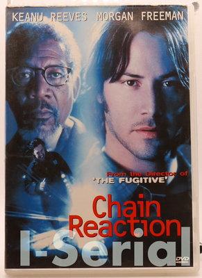 E7/ 正版DVD / 連鎖反應 CHAIN REACTION (基努李維/摩根費里曼)