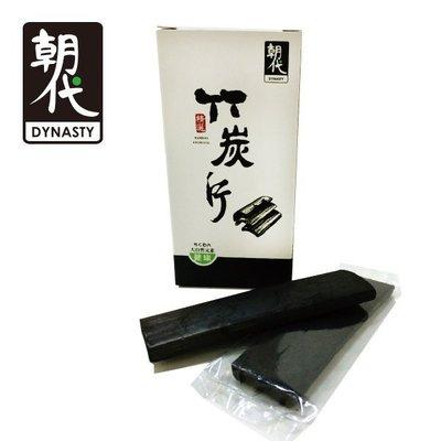 朝代國際-竹炭片1盒6片裝, 一組3盒 優惠中