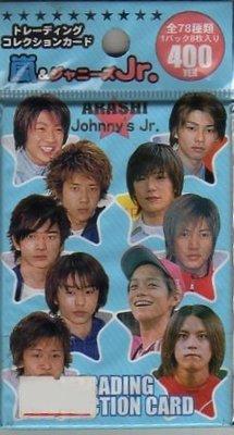 嵐 & JOHNNY`S JR. 日本進口收集卡一包 -含郵資160元。