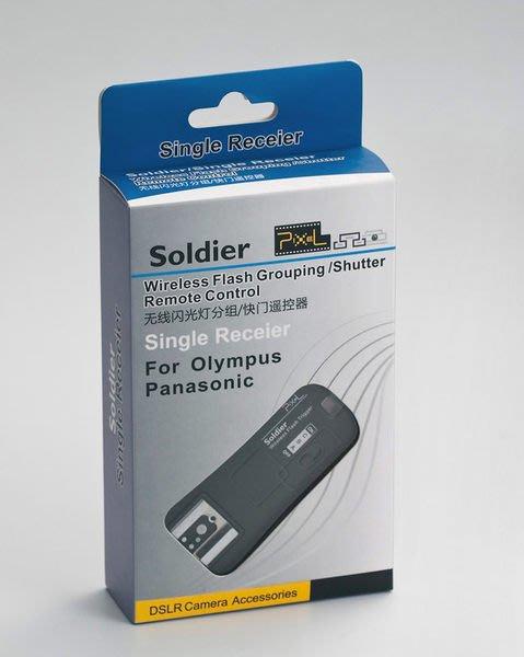 呈現攝影-品色 TF-374 無線閃燈觸發器2.4G+無線快門 可分組 喚醒Olympus GF1 單接收x1 NCC認號
