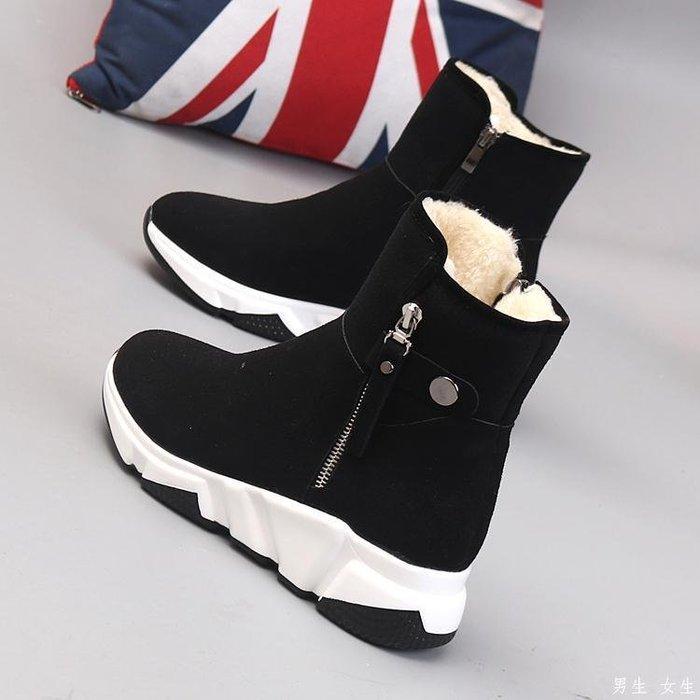 男生 女生 冬季高幫棉鞋女加厚黑色絨面休閑鞋女韓版厚底女雪地棉鞋短靴