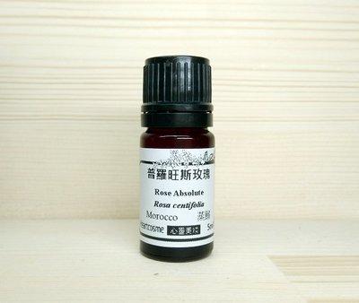 普羅旺斯玫瑰精油 5ml 摩洛哥 進口 玫瑰精油 蒸餾
