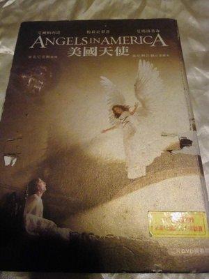 American Angels 美國天使 艾爾帕西諾(愛爾蘭人) 梅莉史翠普(走音天后) 艾瑪湯普遜(去年耶誕)