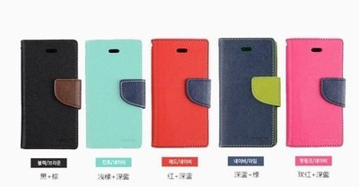 Samsung Note8/Note9/Note10/Note10+韓國雙色皮套