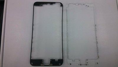 【桃園-虛擬城市】手機維修料件-IPhone6 5.5 白色支架