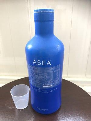 最新貨2022/01今天可以出貨 🔥 ASEA 信號分子水細胞水