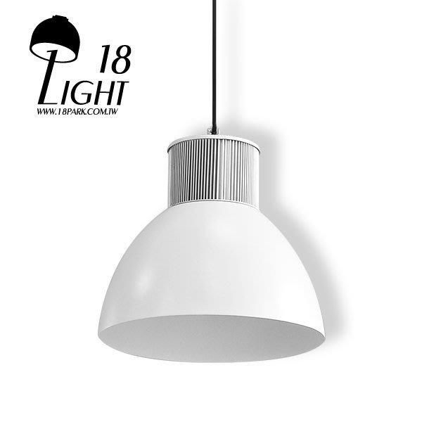 【18 LIGHT】台灣製造 工業簡約 Special Region [ LED特區吊燈 ]