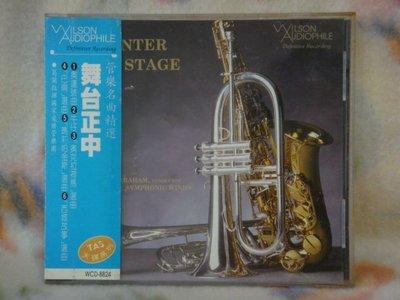 Wilson Audiophile cd=Center Stage 舞台正中 管樂名曲精選 (1988年發行,附側標)