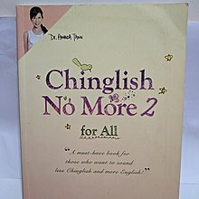 Chinglish No More 2 for All FREE